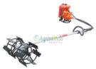 Jual Mesin Pencabut Rumput AGR-PR238 di Bekasi