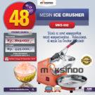 Jual Mesin Es Serut (Ice Crusher) di Bekasi