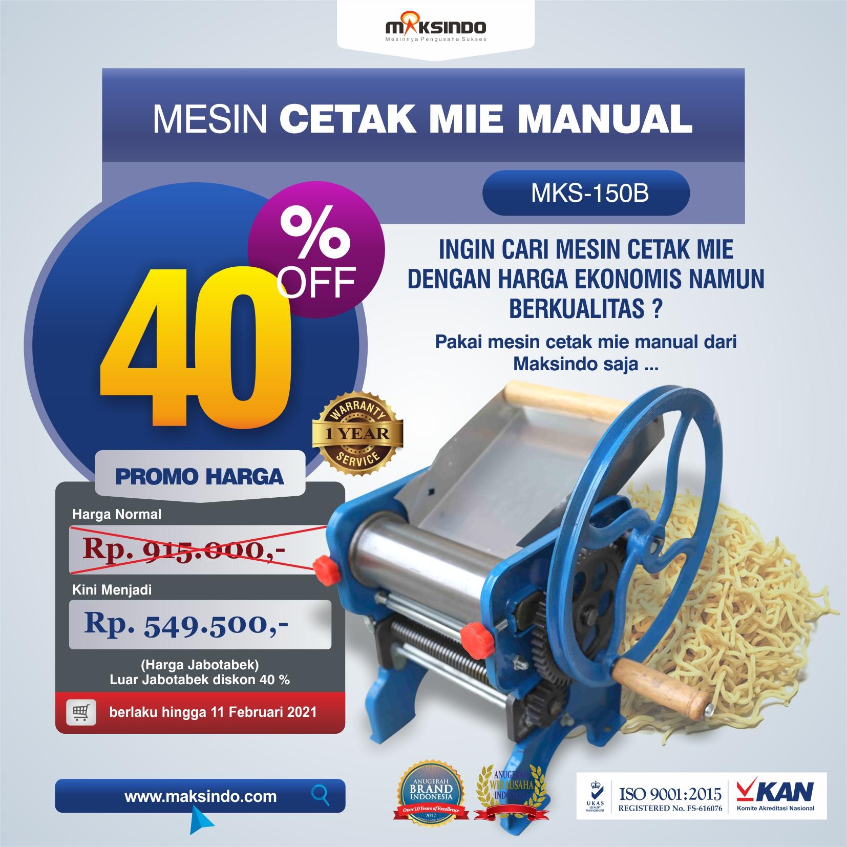Jual Cetak Mie Manual Untuk Usaha (MKS-150B) di Bekasi